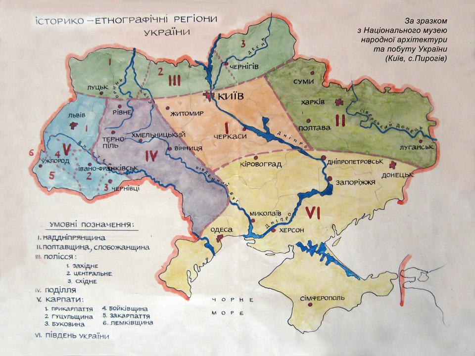 Карта історико-етнографічного районування України
